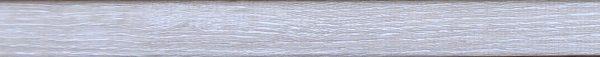 Laminate Overlap Stair Nosing - Gray-0